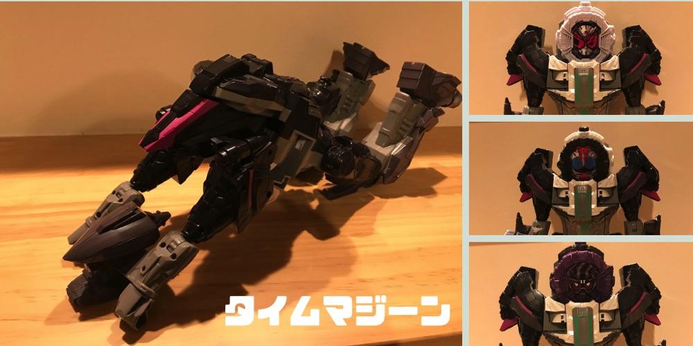 タイムマジーンは仮面ライダージオウに出てくるロボット!ライドウォッチの付け替えが楽しいロボット遊び